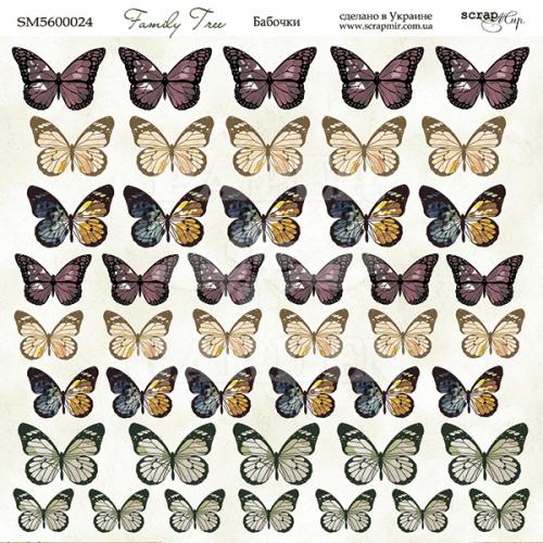 FAMILY TREE - Butterflies