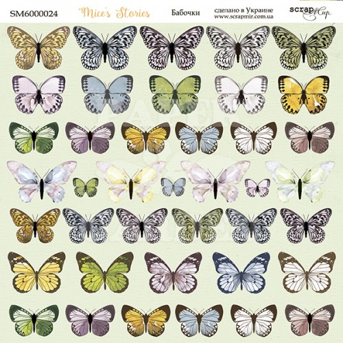 MICES STORIES - Butterflies