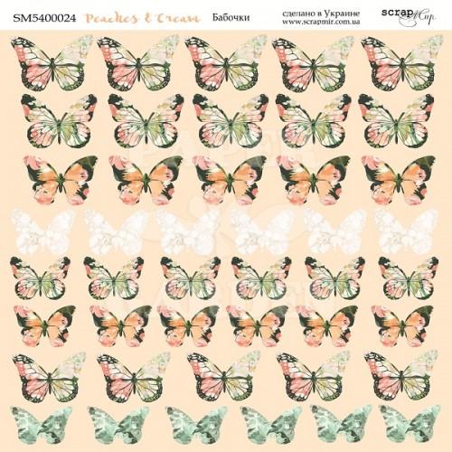 PEACH AND CREAM  - Butterflies