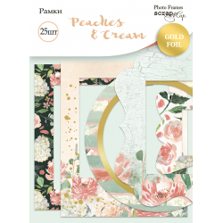 PEACH AND CREAM - rámečky