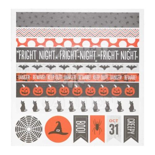 Halloween - Fright Night